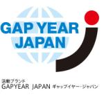 【外部メディア掲載情報】ギャップイヤー・ジャパンに寄稿しました!