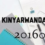4月のキニアルワンダ学習状況