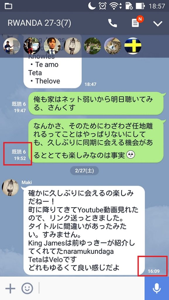 Screenshot_2016-04-14-18-57-06