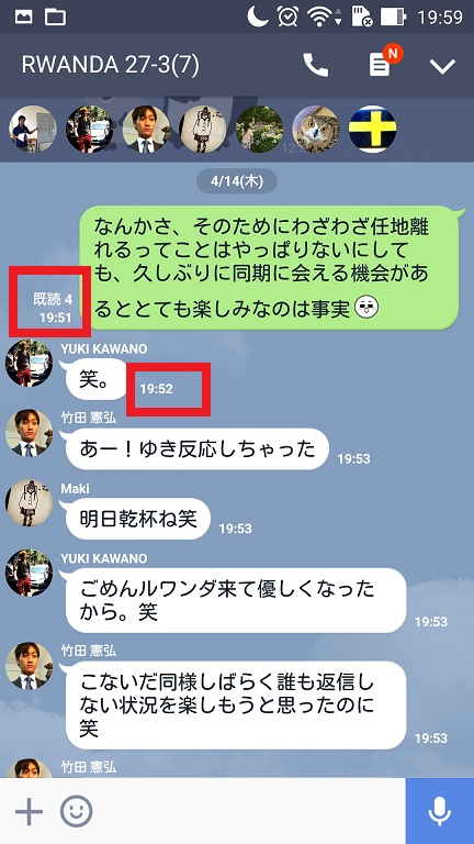 Screenshot_2016-04-14-19-59-05
