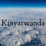 ルワンダ来るならこれだけは押さえよう!キニアルワンダ重要表現