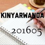 2016年5月のキニアルワンダ学習状況