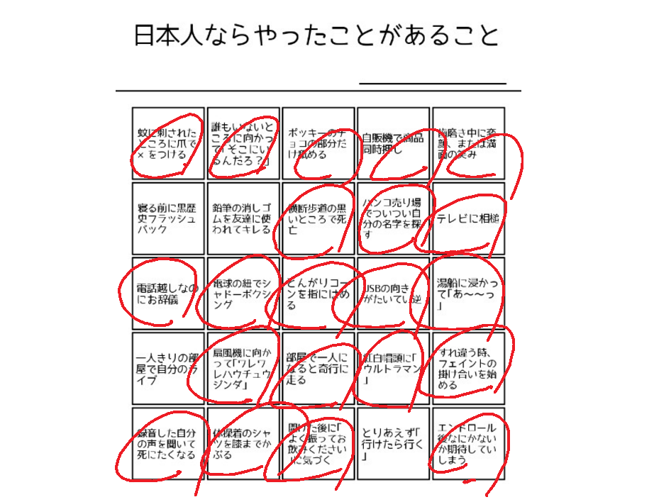 201609111002