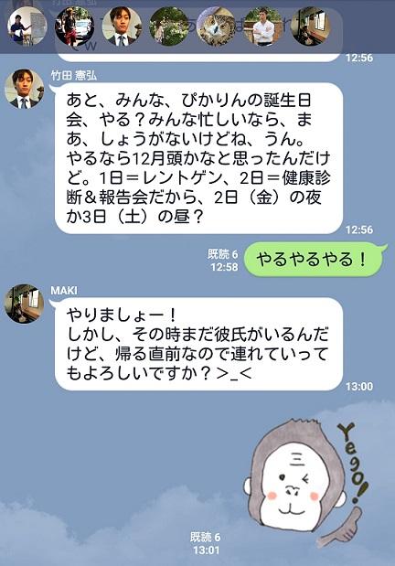 screenshot_2016-12-01-20-08-40