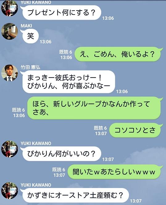 screenshot_2016-12-01-20-09-03