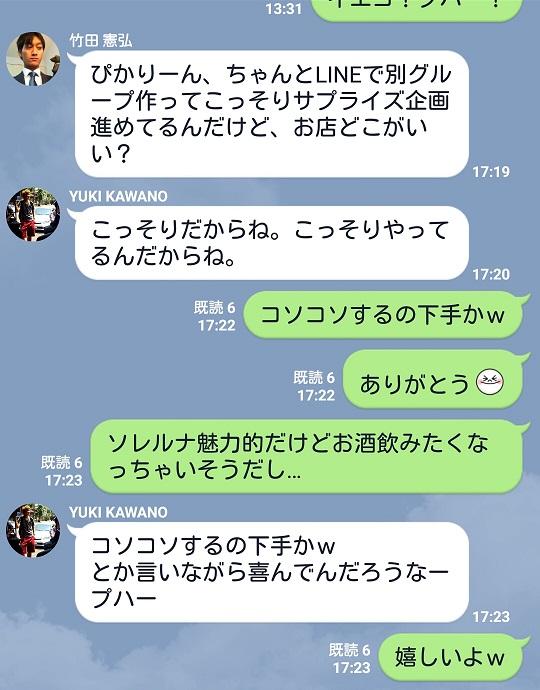 screenshot_2016-12-01-20-10-36