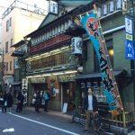寄席で落語を聞こう!東京都内にある4つの定席寄席をすべてレポート!